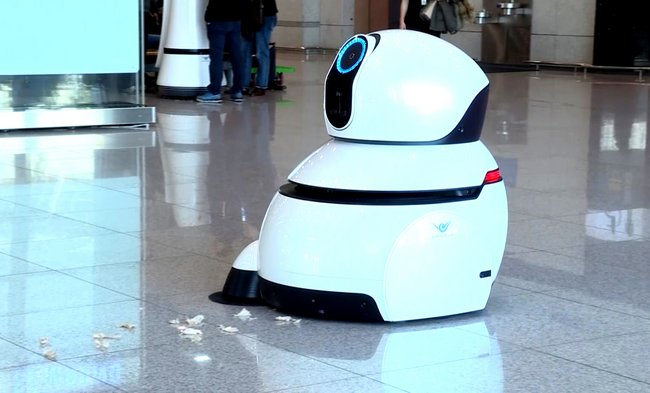 LG Airport Reinigungs Roboter