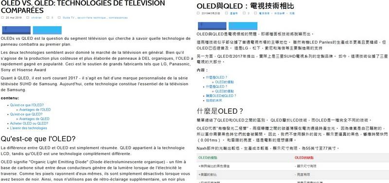Komplette Webseite in Google Übersetzer